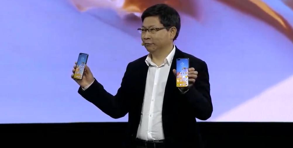 Richard Yu présente le nouveau P40